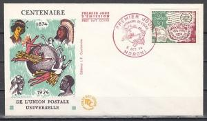 Comoros Is., Scott  cat. 122. Centenary of U.P.U. issue on a First day cover.