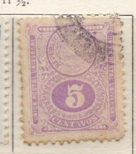 Paraguay 1910-19 Early Issue Fine Used 5c. 169813