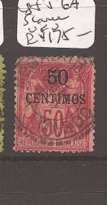 French Morocco Y&T 6a VFU (12atp) SCARCE!