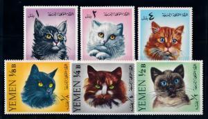 [70278] Yemen Kingdom 1965 Animals Cats  MNH
