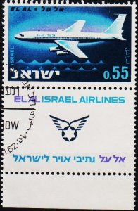 Israel. 1962 55a S.G.237 Fine Used