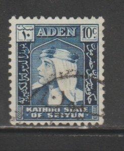 Aden- Kathiri State Of Seiyun #30 Used