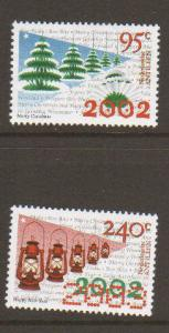 Netherland Antilles #1000-1 MNH