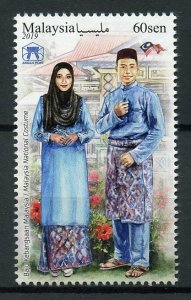 Malaysia Stamps 2019 MNH National Costumes Traditional Dress ASEAN 1v Set