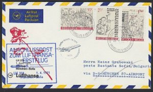 BELGIUM 1971 Lufthansa first flight to Germany..............................H289
