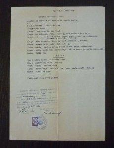 Yugoslavia 1961 Consular Revenue Stamps Used on Document B11