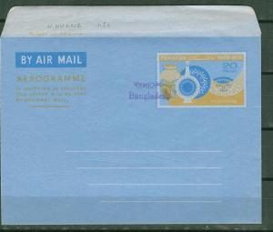 Bangladesh  Handstamped  Aerogramme (1)  Mint Unused