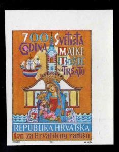 Croatia Scott RA21a Mint No Gum, MNG Imperforate Postal Tax stamp