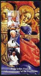 TURKMENISTAN SHEET POPE JOHN PAUL