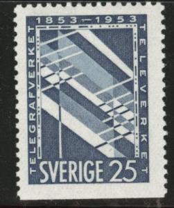 SWEDEN Scott 455 MH* 1955 stamp
