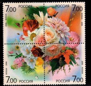 Russia Scott 6976 MNH** Spring Flowers Block