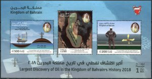 Bahrain 2018. Largest Discovery of Oil in the Bahrain's history (MNH OG) S/S