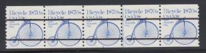 US Sc 1901a MNH. 1982 5.9c Bicycle Bureau Precancel, Plate 5 strip of 5