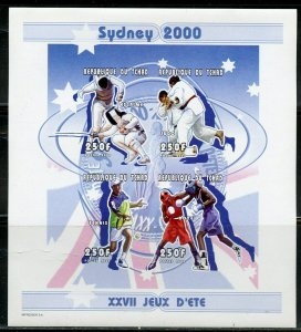 CHAD SYDNEY  OLYMPIC GAMES 250fr  IMPERF SHEET MINT NH