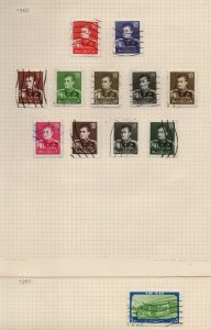 IRAN/PERSIA: 1960 Used Examples - Ex-Old Time Collection - Album Page (42815)