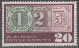 Germany #933  MNH VF (ST2466)