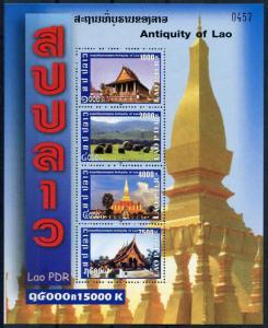 336 - Laos 2009 Block YT N° 180  Mi# 210 MNH