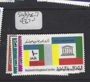 JORDAN  (P2809BB)  UNESCO SG 804-7  MNH