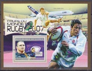 2007 Guinea 4657/B1171 Rugby 7,00 €