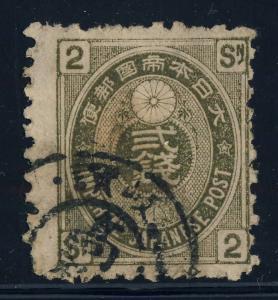 JAPON / JAPAN 1880s  TAKAMATSU  double circle DS on Mi.42 2S Olive p.10