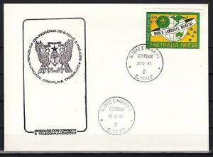 St. Thomas, Scott cat. 815. Scout Jamboree, IMPERF issue. First day cover.