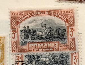 Romania 1906 Early Issue Fine Mint Hinged 3b. 272180