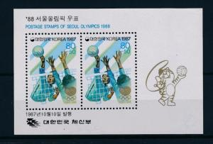 [55542] Korea 1987 Olympic games Seoul Volleyball MNH Sheet