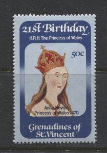 STAMP STATION PERTH Grenadines #243 Princess Diana 21st Birthday MNH 1982