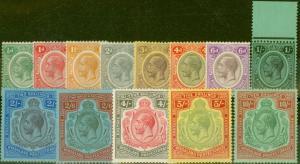 Nyasaland 1921-29 set of 13 SG100-113 Fine Very Lightly Mtd Mint