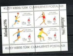 Turkish Cyprus 420 MNH .