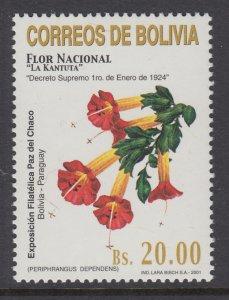 Bolivia 1134 Flowers MNH VF