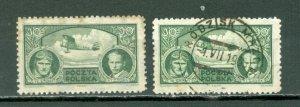 POLAND 1933 AIR #C10...MINT & USED...$15.00