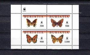 Buriatia, R59-R62 Russian Local. Butterflies sheet of 4.  W.W.F. Logo.