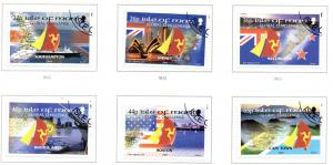 Isle of Man Sc 872-7 2000 Yacht Race stamp set used
