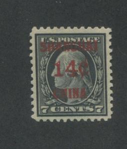 1919 United States Shanghai China Postage Stamp #K7 Mint Lightly Hinged VF