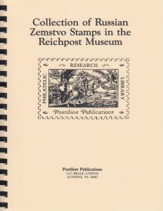 Collection of Russian Zemstvo Stamps in the Reichpost Museum by Schmidt. Reprint