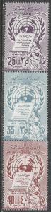 SYRIA UAR C17-19 MNH UN Z7-15-2