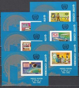 Comoros Is., Scott cat. 215-220. U.N. Postal Administration s/sheets