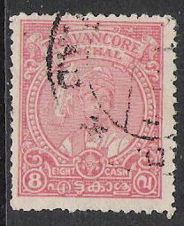 Travancore Anchel #48 Bala Rama Varma Used