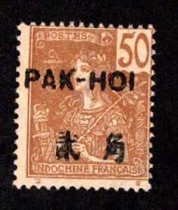 FRANCE - OFFICES IN CHINA - PAKHOI SC# 28  F/MNG  1906