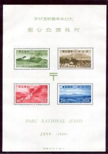 Japan 293a Mint NH Souvenir Sheet