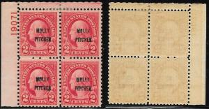 US 646 Unused/Hinged Plate Block - Molly Pitcher UL 19071
