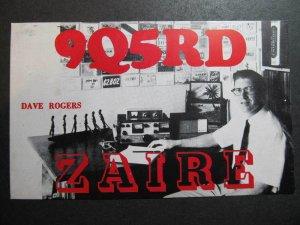 10328 Amateur Radio QSL Card GOMA ZAIRE
