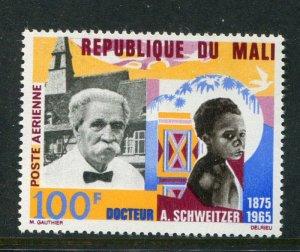 Mali #C32 MNH