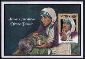 Tanzania MNH S/S 999 Mother Teresa 1999 SCV 6.25