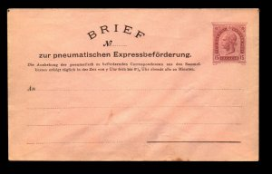 Austria 1890s 15KR Stationery Cover Unused - L11337