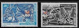 Tunisia 1988 Summer Olympics Seoul MNH A256