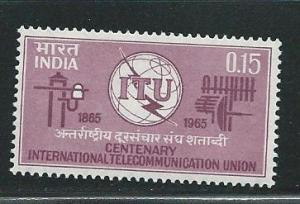 India 401 1965 100th ITU single MLH