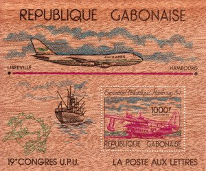 Gabon 1984 Sc#C268A Aircrafts/UPU Congress/Ship Souvenir Sheet in Wood MNH