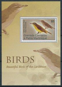 [108778] Carriacou & Petite Martinique 2007 Birds Yellow-green Vireo Sheet MNH